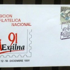 Sellos: SOBRES ESPAÑA 1991- FOTO 195- EXFILNA 91 - MADRID. Lote 150630126