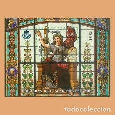 Timbres: NUEVO - EDIFIL 4445 - SPAIN 2008 MNH. Lote 173024570