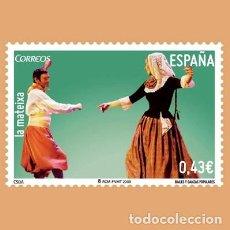 Timbres: NUEVO - EDIFIL 4490 - SPAIN 2009 MNH. Lote 204214996