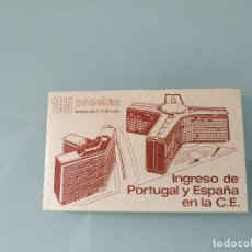Sellos: CARTERA INGRESO ESPAÑA Y PORTUGAL EN LA CE. Lote 150827494