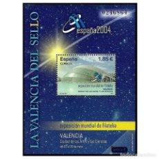 Sellos: ESPAÑA 2003. EDIFIL 4034. EXPOSICIÓN MUNDIAL DE FILATELIA ESPAÑA-2004. NUEVO** MNH. Lote 150950366
