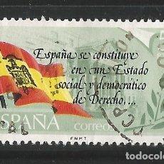 Sellos: ESPAÑA - 1978 - PROCLAMACION DE LA CONSTITUCION ESPAÑOLA - EDIFIL 2507. Lote 151143750