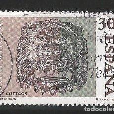 Sellos: ESPAÑA - 1995 - DIA DEL SELLO - EDIFIL 3346. Lote 151145010