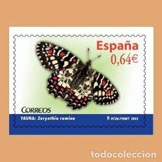 Sellos: NUEVO - EDIFIL 4536 - SPAIN 2010 MNH. Lote 244599705