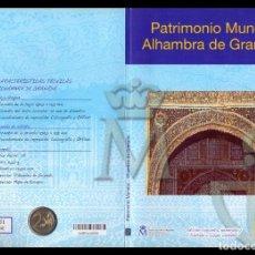 Sellos: ESPAÑA CORREOS FNMT PATRIMONIO MUNDIAL ALHAMBRA DE GRANADA 2 € + SELLOS 2011. Lote 151231906