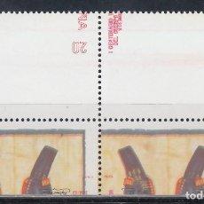 Sellos: ESPAÑA, 1989 EDIFIL Nº 2998, VARIEDAD IMAGEN MUY DESPLAZADA, . Lote 151380962