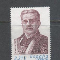 Sellos: R/19259B, SERIE USADA DE ESPAÑA -JUAN VALERA-, AÑO 2005, EN BUEN ESTADO. Lote 151488026