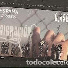Sellos: ESPAÑA 2016. MIGRACION. EDIFIL Nº 5031. Lote 151529690