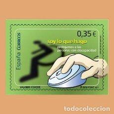 Sellos: NUEVO - EDIFIL 4640 - SPAIN 2011 MNH. Lote 277438103