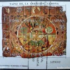 Sellos: SELLOS ESPAÑA 1980- FOTO 248-Nº 2591-TAPIZ GERONA- USADO. Lote 151698278