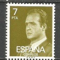 Sellos: ESPAÑA JUAN CARLOS I TRIPTICO EDIFIL NUM. 2348 A ** NUEVO SIN FIJASELLOS NUMERADO AL DORSO. Lote 156963069