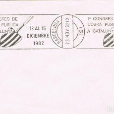 Sellos: 0688. CARTA BARCELONA 1982. RODILLO ESPECIAL CONGRESO OBRA PUBLICA A CATALUNYA. Lote 151826014