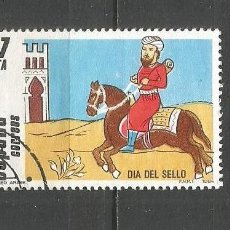 Sellos: ESPAÑA EDIFIL NUM. 2774 USADO. Lote 151851390