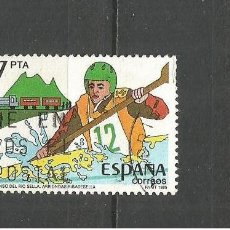 Sellos: ESPAÑA EDIFIL NUM. 2785 USADO. Lote 151851526
