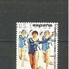 Sellos: ESPAÑA EDIFIL NUM. 2812 USADO. Lote 151851726