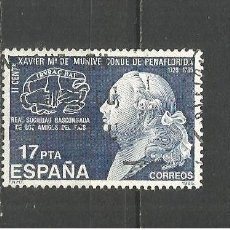 Sellos: ESPAÑA EDIFIL NUM. 2824 USADO. Lote 151852250