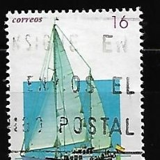 Sellos - SELLO ESPAÑA USADO. 1994. EDIFIL Nº 3314. BARCOS DE EPOCA. ¨GIRALDA ¨. - 145481570