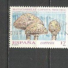 Selos: ESPAÑA EDIFIL NUM. 3244 USADO. Lote 152010206