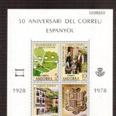 Sellos: HOJA BLOQUE DE ANIVERSARIO CORREO EN ANDORRA . Lote 152078610