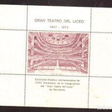 Sellos: HOJA BLOQUE DE GRAN TEATRO DEL LICEO DE BARCELONA 125 AÑOS DE INAGURACION . Lote 152083258