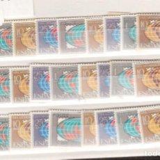 Francobolli: UNA SERIE COMPLETA 1509/AÑO 1963 DIA MUNDIALDEL SELLO . Lote 152098638