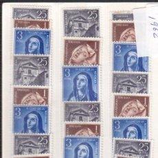 Francobolli: UNA SERIE COMPLETA 1428/AÑO1962. Lote 152101590