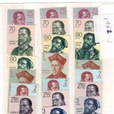 Francobolli: UNA SERIE COMPLETA 1454/AÑO1962. Lote 152104090