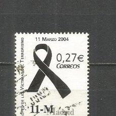 Sellos: ESPAÑA EDIFIL NUM. 4073 USADO. Lote 152163610