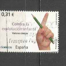 Sellos: ESPAÑA EDIFIL NUM. 4392 USADO. Lote 152163950