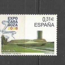 Sellos: ESPAÑA EDIFIL NUM. 4391 USADO. Lote 152163962