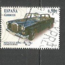 Sellos: ESPAÑA EDIFIL NUM. 4788 A USADO. Lote 152164046