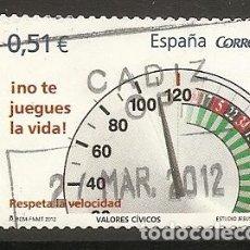 Sellos: ESPAÑA 2012. RESPETE LA VELOCIDAD. EDIFIL Nº 4697. Lote 152178818