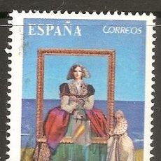 Sellos: ESPAÑA 2012. EUROPA. VISITA ESPAÑA. EDIFIL Nº 4715. Lote 152179246