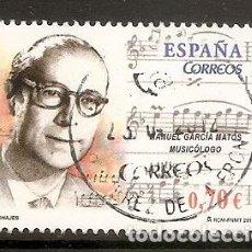 Sellos: ESPAÑA 2012. PERSONAJES. MANUEL GARCIA MATOS. EDIFIL Nº 4718. Lote 152179654
