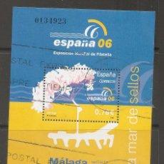 Sellos: ESPAÑA 2006. EXPOSICION FILATELICA MUNDIAL. EDIFIL Nº 4241. Lote 152179962