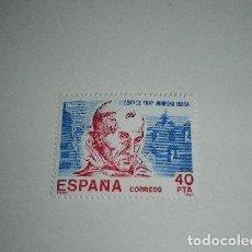 Sellos: ESPAÑA EDIFIL 2775*** - AÑO 1984 - AMERICA - ESPAÑA- 2º CENT. DE LA MUERTE DE FRAY JUNIPERO SERRA. Lote 152255254