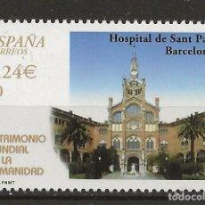 Sellos: R60.G1/ ESPAÑA 2001, MNH**, PATRIMONIO MUNDIAL DE LA HUMANIDAD. Lote 152340538