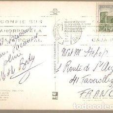 Sellos: ESPAÑA & MARCOFILIA, CALA D'OR, MALLORCA, FAVEROLLES-SUR-CHER FRANCE 1972 (2429). Lote 152359222