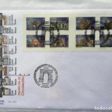 Sellos: ESPAÑA 2012 - COLECCIÓN SOBRES PRIMER DÍA 2012. Lote 152372106