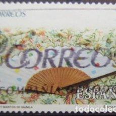 Sellos: ESPAÑA - AÑO 2009 SELLO USADO - TARIFA B - ABANICOS. Lote 152377894