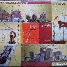 Sellos: ESPAÑA - AÑO 2010 HOJA BLOQUE USADA - EXPO. SHANGHAI 2010 - PABELLON DE ESPAÑA. Lote 152378006
