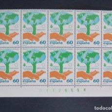 Sellos: AÑO EUROPEO CONSERVACION DE LA NATURALEZA - 1995 - BLOQUE DE 10 SELLOS, EDIFIL 3349... A1389. Lote 152426266