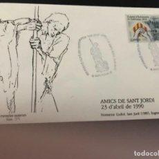 Sellos: 1990 AMICS DE SAN JORDI. Lote 152558694