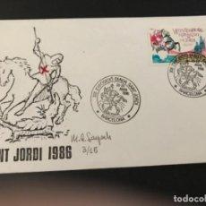Sellos: 1986 SAN JORDI 3/15. Lote 152561478