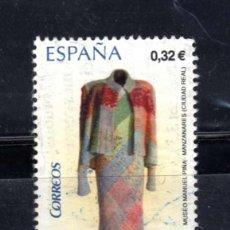 Sellos: ED Nº 4494B MODA ESPAÑOLA USADO. Lote 152562266