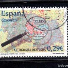 Sellos: ED Nº 4255 CIENCIAS DE LA TIERRA Y EL UNIVERSO USADO. Lote 152562662