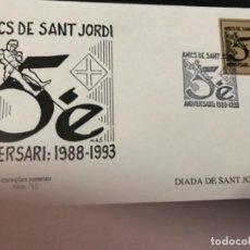 Sellos: AMICS DE SAN JORDI 1988-1993 N75/100. Lote 152562890