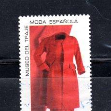 Sellos: ED Nº 4354C MODA ESPAÑOLA USADO. Lote 152563730