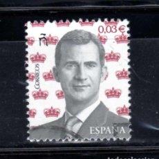 Sellos: EL REY FELIPE VI USADO. Lote 152563966