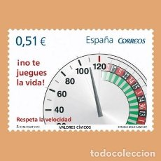 Sellos: NUEVO - EDIFIL 4697 SIN FIJASELLOS - SPAIN 2012 MNH. Lote 277438143